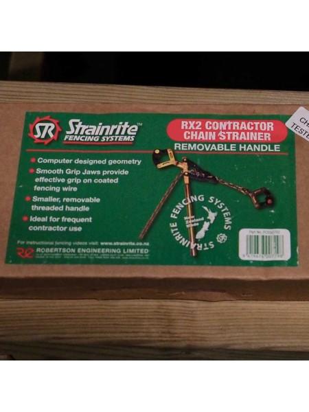 Strainrite Standard Chain Strainer